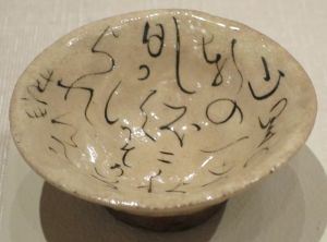 Sake_cup_inscribed_with_waka_poem_by_Otagaki_Rengetsu,_Honolulu_Museum_of_Art,_13224.1a